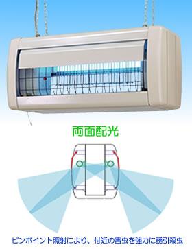 FS20214L 三興電機 電撃殺虫器 インセクト・キール コンビニ・スーパー・厨房など 軒下用 20W 軽量・配光制御タイプ FS20214L