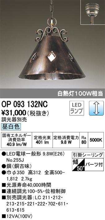 OP093132NC