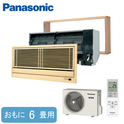 XCS-B229CK2/S (おもに6畳用)Panasonic 壁ビルトインエアコン ハウジングエアコン 住宅設備用 取付工事費別途