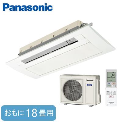 XCS-B569CC2/S (おもに18畳用)Panasonic 天井ビルトインエアコン<1方向タイプ> ハウジングエアコン 住宅設備用 取付工事費別途
