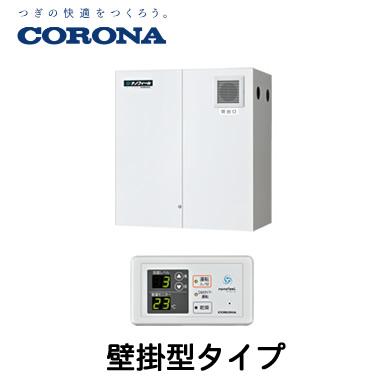 CNF-K2000A コロナ 多機能加湿装置 nanofeel(ナノフィール) 壁掛型タイプ CNF-K2000A