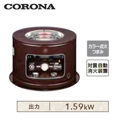 KT-1619 コロナ 暖房器具 石油こんろ(煮炊き用) サロンヒーター KT-1619