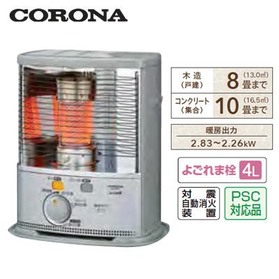 SX-2819Y コロナ 暖房器具 ポータブル石油ストーブ(反射型) SXシリーズ よごれま栓4L (暖房のめやす:木造8畳・コンクリート10畳)