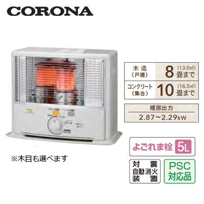 SX-E2919WY コロナ 暖房器具 ポータブル石油ストーブ(反射型) SXシリーズ よごれま栓5L (暖房のめやす:木造8畳・コンクリート10畳)