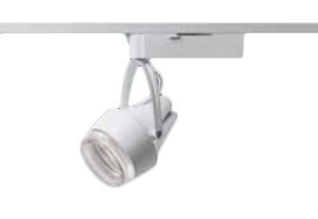NSN07482WKLE1LEDスポットライト 配線ダクト取付型 彩光色透過セードタイプ 広角タイプ HID70形1灯器具相当 LED400形Panasonic 施設照明