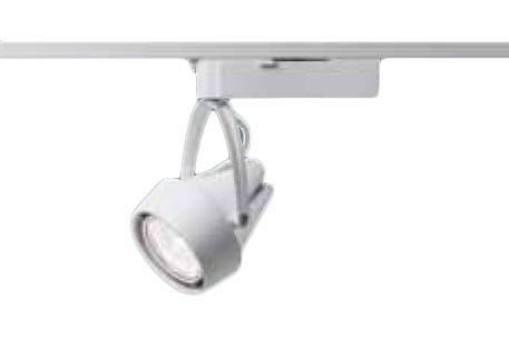 NSN08381WKLE1LEDスポットライト 配線ダクト取付型 彩光色中角タイプ HID70形1灯器具相当 LED550形Panasonic 施設照明