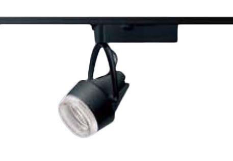 NSN08481BKLE1LEDスポットライト 配線ダクト取付型 彩光色透過セードタイプ 中角タイプ HID70形1灯器具相当 LED550形Panasonic 施設照明