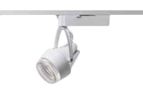 NSN08482WKLE1LEDスポットライト 配線ダクト取付型 彩光色透過セードタイプ 広角タイプ HID70形1灯器具相当 LED550形Panasonic 施設照明