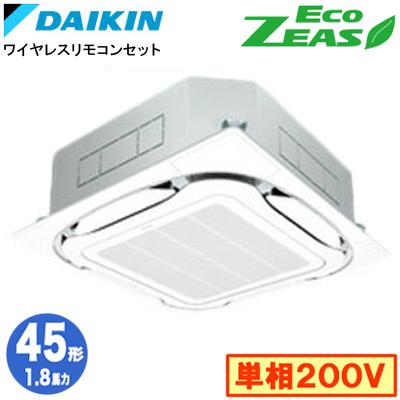 SZRC45BFNV (1.8馬力 単相200V ワイヤレス)ダイキン 業務用エアコン 天井埋込カセット形S-ラウンドフロー <標準>タイプ シングル45形 EcoZEAS 取付工事費別途
