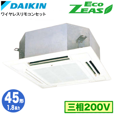 SZRN45BFNT (1.8馬力 三相200V ワイヤレス)ダイキン 業務用エアコン 天井埋込カセット形マルチフロータイプ ショーカセ シングル45形 EcoZEAS 取付工事費別途