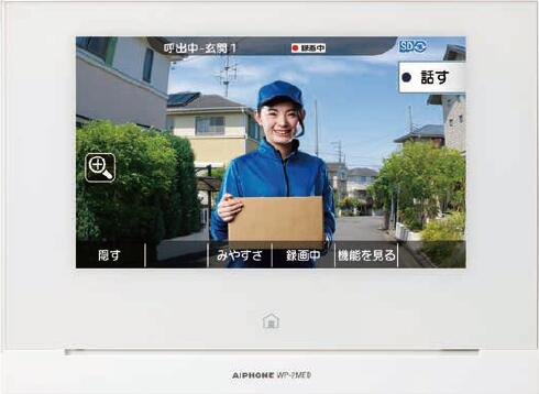 WP-2MED-Tアイホン スマートフォン連動テレビドアホン用 モニター付親機WP-24シリーズ 最大設置台数:玄関2 室内4