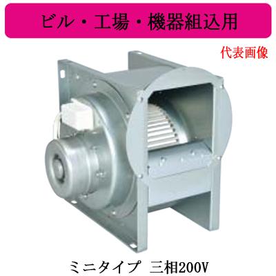 人気の照明器具が激安大特価 2020 取付工事もご相談ください BF-28T4三菱電機 空調用送風機片吸込形シロッコファン 工場 三相200V 機器組込用 ◆高品質 ミニタイプビル