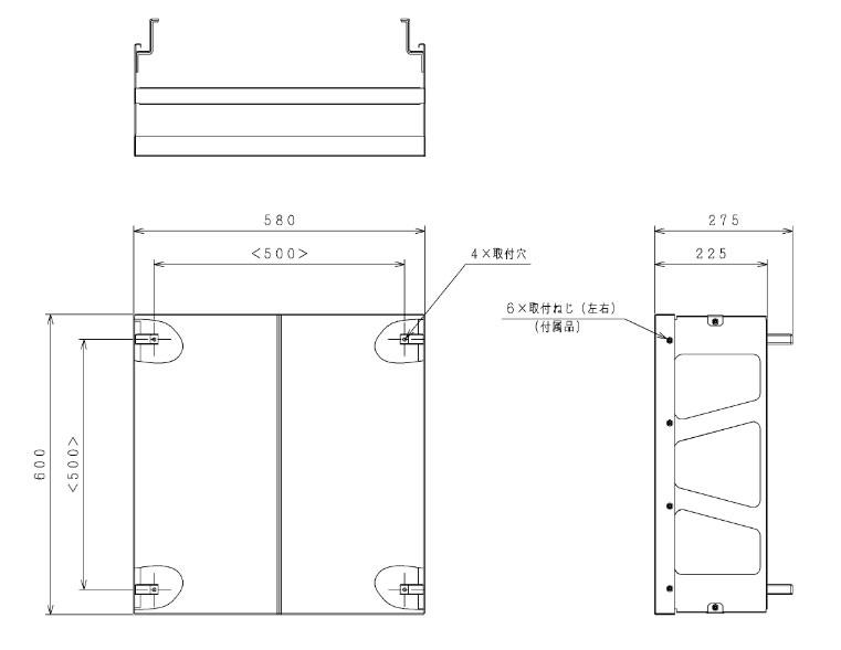 WSP-SP10B 日立 業務用エアコン 防風セット 部材