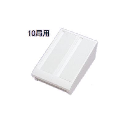 TB-AD10 アイホン ビジネス カウンターインターホン 10局用ドアホンアダプター