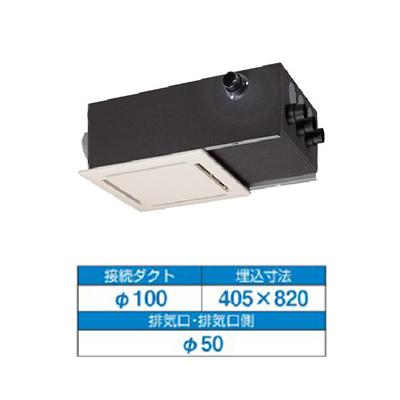VFE-140KFP2 東芝 全熱交換ユニット 天吊カセット形 分岐ボックス一体型<単相100V用>