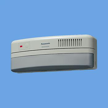 ECD3420H Panasonic セキュリティ 小電力型ワイヤレス熱線センサー送信器