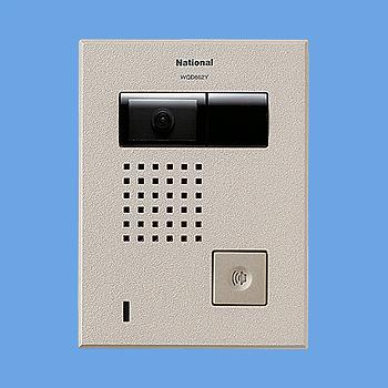 WQD862Y Panasonic テレビドアホン カラーカメラ付ドアホン子器 WQD862Y