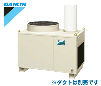 SUKDP3AU ダイキン スポットエアコン クリスプ 床置・ダクト形 一体形 (三相200V 4~5人用 3馬力)