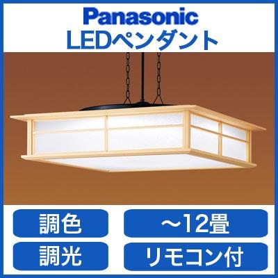 LGBZ8201 パナソニック Panasonic 照明器具 EVERLEDS 和風LEDペンダントライト 調光・調色タイプ 【~12畳】