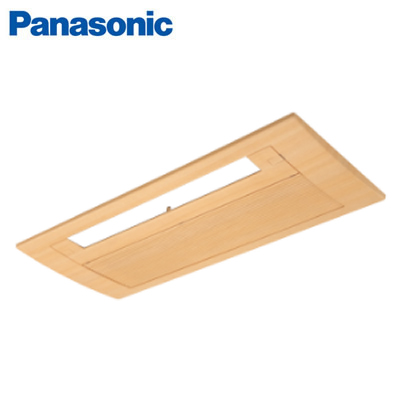 ●CZ-BT11-M パナソニック Panasonic 住宅用ハウジングエアコン用部材 天井ビルトイン<1方向>用化粧グリル 木目調