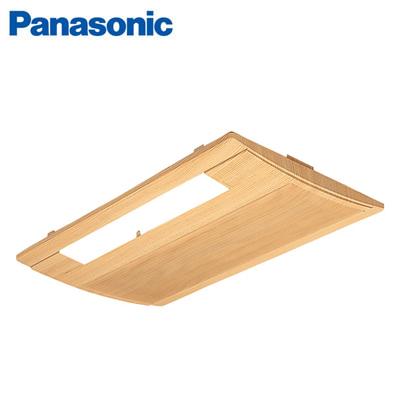 CZ-BT17-M Panasonic 住宅用ハウジングエアコン用部材 天井ビルトイン<1方向>16クラス室内機用 化粧グリル 木目調