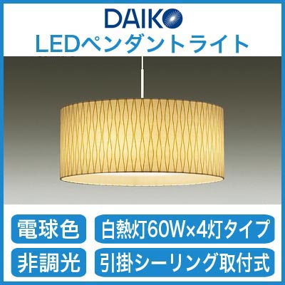 DPN-38291Y 大光電機 照明器具 LEDペンダントライト 電球色 白熱灯60W×4灯タイプ 非調光