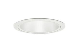 60-20985-10-90 マックスレイ 照明器具 基礎照明 CYGNUS φ75 LEDベースダウンライト 高出力タイプ ミラーピンホール 広角 HID20Wクラス 電球色(2700K) 連続調光 60-20985-10-90