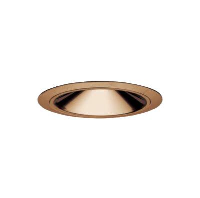 65-20662-34-90 マックスレイ 照明器具 基礎照明 INFIT LEDベースダウンライト φ85 ミラーピンホール 広角 JDR65Wクラス 電球色(2700K) 連続調光
