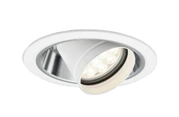 65-20766-00-90 マックスレイ 照明器具 基礎照明 C-SPOT LEDユニバーサルダウンライト φ100 中角 HID20Wクラス 電球色(2700K) 連続調光 65-20766-00-90