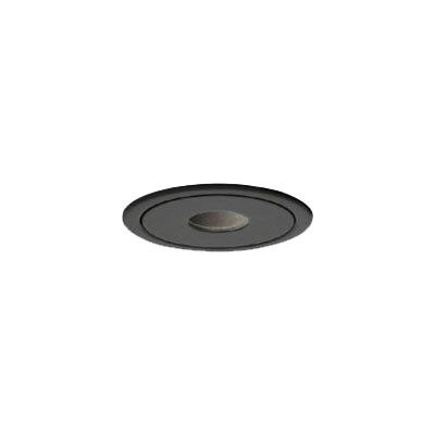 65-20957-02-91 マックスレイ 照明器具 基礎照明 INFIT φ50 LEDユニバーサルダウンライト ピンホール 中角 JDR40Wクラス 電球色(3000K) 連続調光 65-20957-02-91