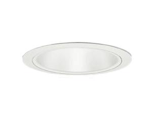65-20985-10-97 マックスレイ 照明器具 基礎照明 CYGNUS φ75 LEDベースダウンライト 低出力タイプ ミラーピンホール 広角 JR12V50Wクラス 白色(4000K) 連続調光 65-20985-10-97