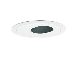 65-20998-00-91 マックスレイ 照明器具 基礎照明 CYGNUS φ75 LEDユニバーサルダウンライト 低出力タイプ ピンホール 広角 JR12V50Wクラス 電球色(3000K) 連続調光 65-20998-00-91