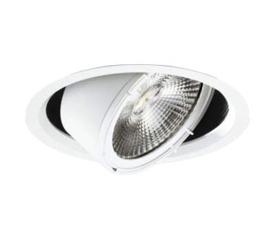 70-20712-00-90 マックスレイ 照明器具 基礎照明 GEMINI-L LEDユニバーサルダウンライト φ150 広角 高出力タイプ HID70Wクラス 電球色(2700K) 非調光 70-20712-00-90