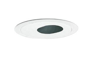 70-20998-00-97 マックスレイ 照明器具 基礎照明 CYGNUS φ75 LEDユニバーサルダウンライト 高出力タイプ ピンホール 広角 HID20Wクラス 白色(4000K) 非調光