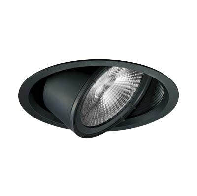 71-20712-02-97 マックスレイ 照明器具 基礎照明 GEMINI-L LEDユニバーサルダウンライト φ150 広角 低出力タイプ HID35Wクラス 白色(4000K) 非調光 71-20712-02-97
