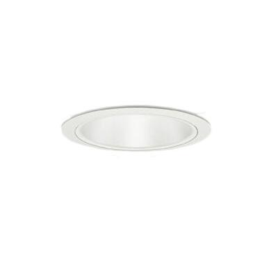 71-20985-10-97 マックスレイ 照明器具 基礎照明 CYGNUS φ75 LEDベースダウンライト 低出力タイプ ミラーピンホール 広角 JR12V50Wクラス 白色(4000K) 非調光