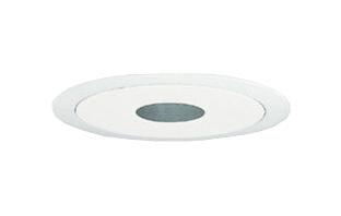 71-20988-00-90 マックスレイ 照明器具 基礎照明 CYGNUS φ75 LEDベースダウンライト 低出力タイプ ピンホール 広角 JR12V50Wクラス 電球色(2700K) 非調光 71-20988-00-90