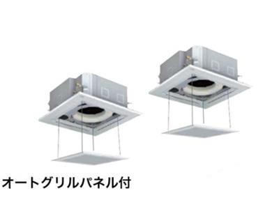 【東芝ならメーカー3年保証】東芝 業務用エアコン 天井カセット形4方向吹出しスーパーパワーエコmini 同時ツイン 160形(オートグリルパネル付)AUEB16077M(6馬力 三相200V ワイヤード・省エネneo)