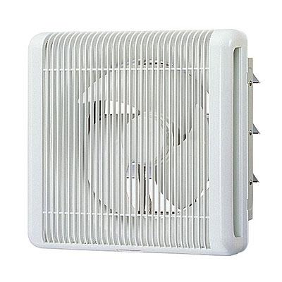 EFG-30KDSB 三菱電機 業務用有圧換気扇 プール・浴室用 単相100V 【排気専用】