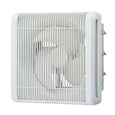 EFG-35KDSB 三菱電機 業務用有圧換気扇 プール・浴室用 単相100V 【排気専用】