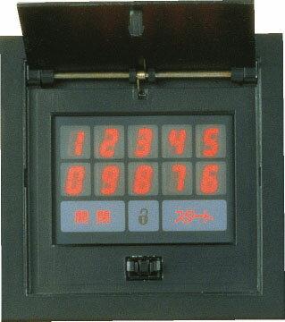 EK3822B パナソニック Panasonic セキュリティ シークレットスイッチ EK3822B