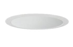 EL-D06-2-151DMAHN 三菱電機 施設照明 LEDベースダウンライト MCシリーズ クラス150 85° φ125 反射板枠(深枠タイプ 白色コーン 遮光30°) 昼光色 一般タイプ 固定出力 FHT32形相当 EL-D06/2(151DM) AHN