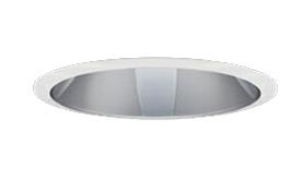EL-D10/2(201WM) AHZ 三菱電機 施設照明 LEDベースダウンライト MCシリーズ クラス200 37° φ125 反射板枠(グレアソフト 銀色コーン 遮光45°) 白色 一般タイプ 連続調光 FHT42形相当