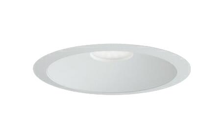 EL-D15/5(250WH) AHZ 三菱電機 施設照明 LEDベースダウンライト MCシリーズ クラス250 98° φ200 反射板枠(リニューアル対応 白色コーン 遮光15°) 白色 高演色タイプ 連続調光 水銀ランプ100形相当