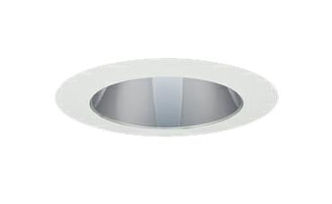 EL-D21/3(201WM) AHZ 三菱電機 施設照明 LEDベースダウンライト MCシリーズ クラス200 37° φ150 反射板枠(グレアソフト 銀色コーン 遮光45°) 白色 一般タイプ 連続調光 FHT42形相当