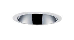 EL-D23-1-151NSAHZ 三菱電機 施設照明 LEDベースダウンライト MCシリーズ クラス150 49° φ100 反射板枠(深枠タイプ 鏡面コーン 遮光30°) 昼白色 省電力タイプ 連続調光 FHT32形相当 EL-D23/1(151NS) AHZ