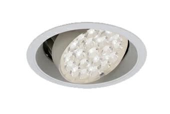 EL-D3509W-2W 三菱電機 施設照明 LEDユニバーサルダウンライト 集光シリーズ 30° クラス350/300(HID70W相当) φ125 白色 EL-D3509W/2W