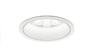 ERD2165W-P 遠藤照明 施設照明 LEDベースダウンライト 白コーン Rsシリーズ Rs-12 FHT42W×2灯相当 広角配光37° PWM信号制御調光 電球色 ERD2165W-P