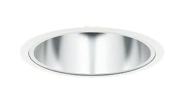 ERD3563S 遠藤照明 施設照明 LEDベースダウンライト 鏡面マットコーン ARCHIシリーズ 超広角配光66° セラメタ150W型相当 7500タイプ Smart LEDZ 無線調光対応 温白色