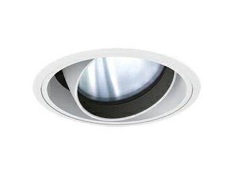ERD4457W 遠藤照明 施設照明 LEDユニバーサルダウンライト ARCHIシリーズ 1400タイプ セラメタプレミアS 70W器具相当 狭角配光(反射板制御)8° 非調光 Ra82 電球色 ERD4457W